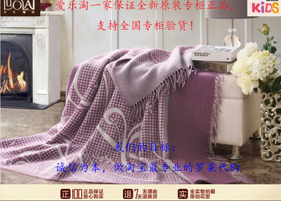 Carolina textile counters authentic elegant purple jacquard blanket Juancao Q661