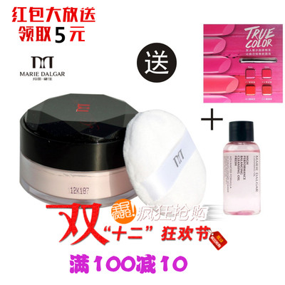 Mali Dai Jia honey fans feel fine powder loose powder hold & Oil Control Concealer genuine counter shipping