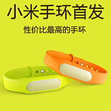 MIUI /millet millet millet bracelet 4 smart phone unlocking coded wristband Bluetooth Smart Watch sale