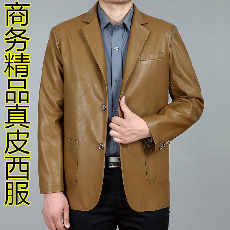 新款时尚韩版绵羊皮真皮皮衣 正品山都保罗央视品牌男装真皮西服