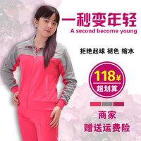 中老年运动服女款春秋冬季15大码休闲长袖中年运动套装两件套2015
