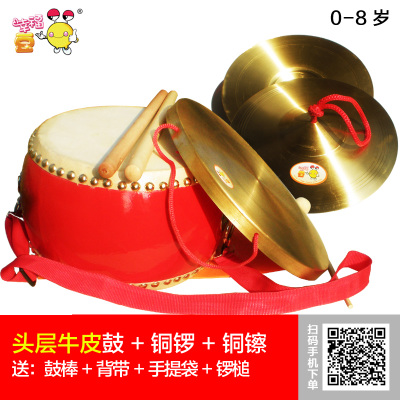 Children San Juban props (copper gong cymbal percussions) three and a half props suit, infant child percussion combination