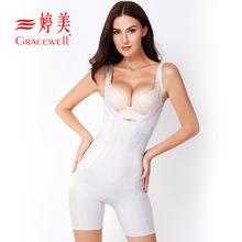 婷美新品 高端奢华舒适透气魔力塑身衣连体衣收腹加压产后束身衣图片