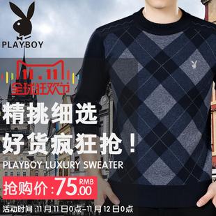 品牌促销羊毛衫男新款宽松大码毛衣圆领针织衫中青年男装爸爸装