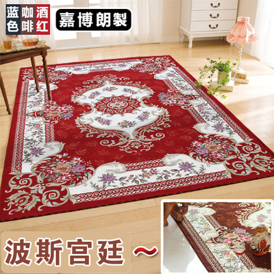 Special for Jiabo Lang European rustic home decor slip rug living room 160 * 230 thin section machine washable