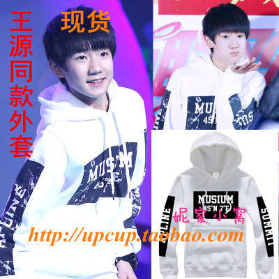 Hooded fleece TFBOYS hanah gala with the model Chun-kai wang yi Yang thousand seal with clothes coat spring big yards