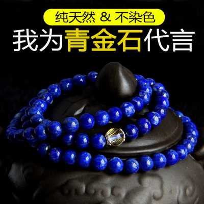 Imperial Lapis transport bracelets female models natural crystal jewelry multilayer beads bracelet New Year Valentine's Day gift