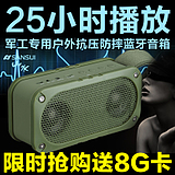 Landscape e33 wireless Bluetooth car phone outdoor portable mini stereo speaker radios NFC card