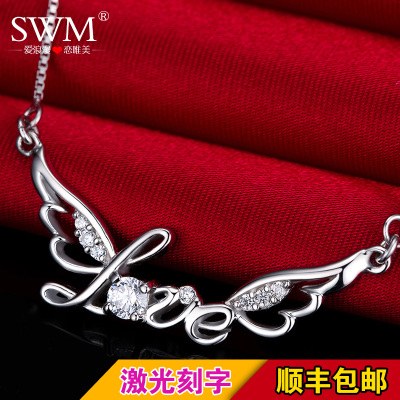 SWM silver pendant necklace female short paragraph love clavicle chain necklace jewelry lovers birthday gift Korean version of