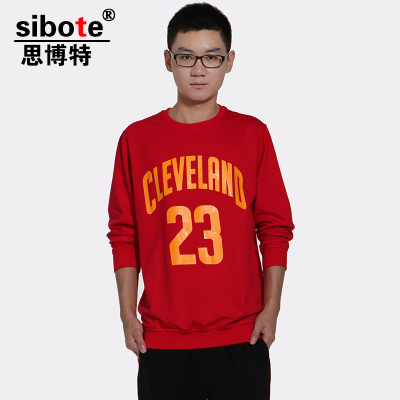 Si Bote 23 long-sleeved t-shirt loose big yards sports t-shirts Basketball little sweater men