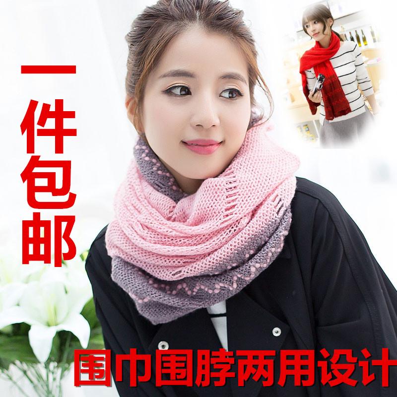 女士围巾围脖两用设计