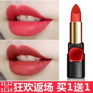 口红持久保湿不脱色不沾杯防水滋润玻璃枫叶红唇膏咬唇非韩国