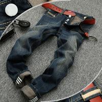 秋冬新款 男式韩版牛仔裤 破洞大码长裤 爆款小直筒修身男裤