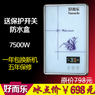 Music that is good and safe water heater 7.5KW shower bath water heater speed automatic thermostat