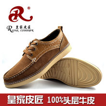 Royal cobbler men casual shoes the velvet shoes shoes 675 male New England winter fashion leather sandals