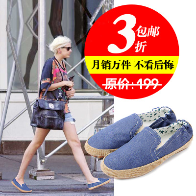 Taobao summer clearance RUKAS a pedal elastic flat casual shoes canvas shoes lazy shoes