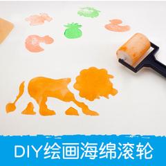 儿童宝宝绘画画涂鸦工具手指画水粉颜料拓印模板海绵滚轮印章套装