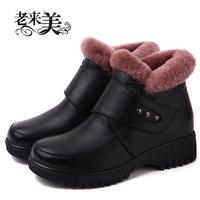 冬季中老年女鞋真皮毛一体老人皮鞋羊毛短靴妈妈鞋子头层牛皮棉鞋