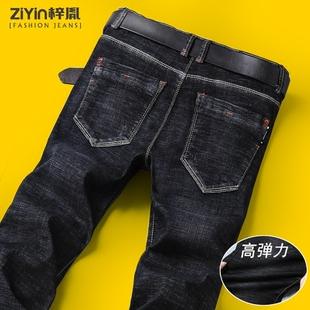 黑色牛仔裤男直筒秋季加绒男士弹力裤子潮秋冬款