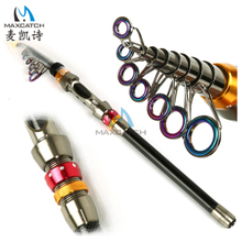 Rainbow color guide ring is 2.7 meters Scalable parallel shank carbon road and reed
