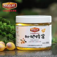 蜂连社枇杷蜜550g/瓶纯天然新鲜野生成熟蜂蜜纯蜜