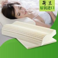 荷兰原装进口纯天然乳胶枕头塔拉蕾工艺radium foam保健颈椎调节