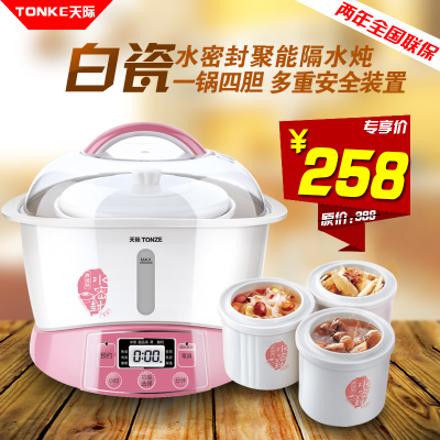Tonze / sky GSD-W132B automatically separated hydro electric slow cooker stew pot stew pot soup porridge pot 4 bile