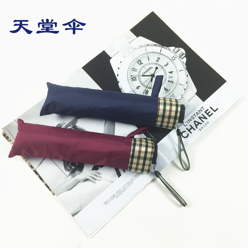 天堂伞晴雨伞折叠加固防风创意雨伞防紫外线太阳伞遮阳男女士商务