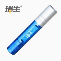 迷你微型小手电筒LED便携家用户外照明七7号AAA一节干电池