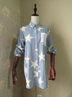 菲家原创成衣预售,条纹星星麻长款衬衣