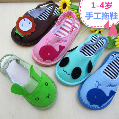 Jin beans small children, boys and girls cotton cloth slippers baby handmade Melaleuca autumn and winter cotton trailer home skid