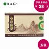 福海茶厂旗舰店