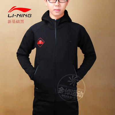Li Ning spring 2015 new basketball jacket collar sweater Wei pants AWDK AKLK115-1-2-3-4