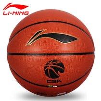 李宁正品比赛训练篮球超纤材质室内外通用7号篮球lanq耐磨ABQJ108