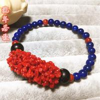 流年:特价包邮天然青金石南红玛瑙多宝手串链复古中国风女首饰品