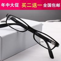 超轻TR90树脂高清防辐射老花眼镜男女时尚便携全框抗疲劳老花眼镜