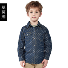 Momo. Tide children spring 2015 new cuhk boy cotton denim shirt children dot shirt