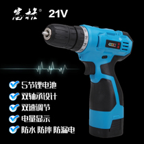 富格12V锂电钻双速21v充电电钻手电钻多功能家用电动螺丝刀电起子