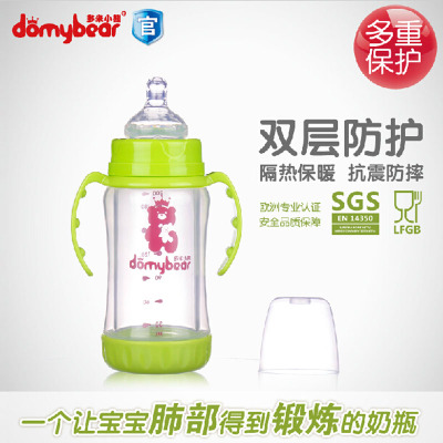 Winnie meters wide mouth crystal diamond double automatic straw bottle glass newborns double DROP protective cover