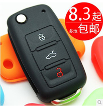 Volkswagen Passat Sagitar high 6 Tiguan Touran Lavida Bora POLO Octavia cars silicone key bag set