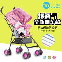 神马婴儿推车夏季可坐儿童折叠轻便宝宝伞车 避震四轮手推车 包邮