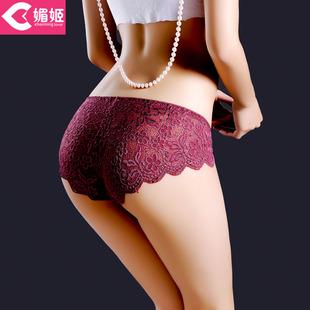 媚姬3条盒装性感内裤女 诱惑蕾丝透明提臀女士内裤低腰无痕三角裤