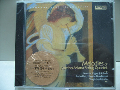 melodies of kumho asiana string quartet 全新日版 CD2377
