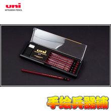 日本三菱红豆石墨素描铅笔手绘铅笔香楠木1887宫崎骏草图铅笔