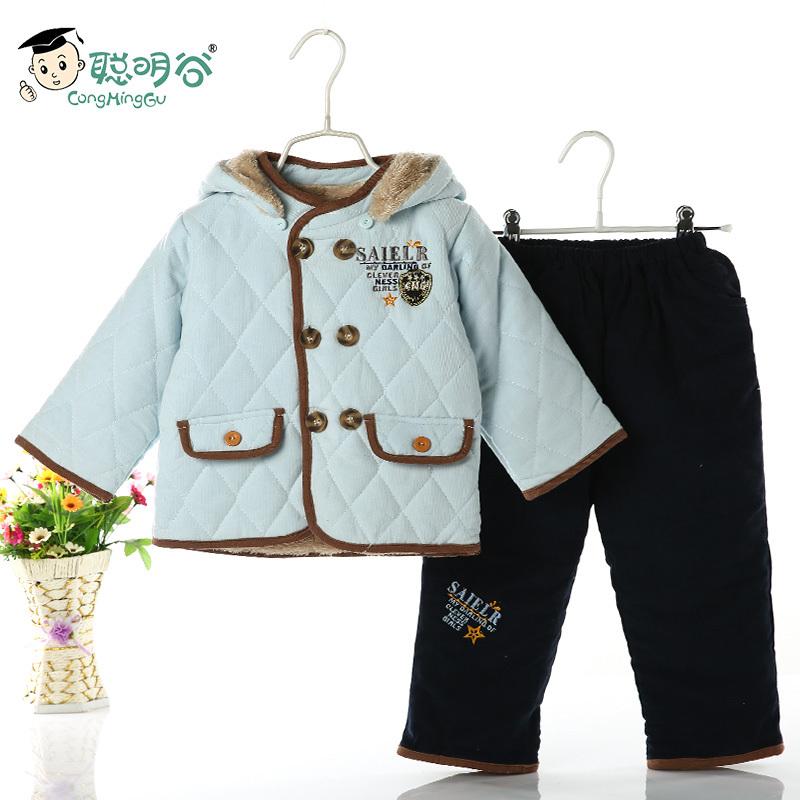 聪明谷宝宝冬装衣服 小孩套装婴儿保暖外出棉服 儿童棉袄防寒棉衣