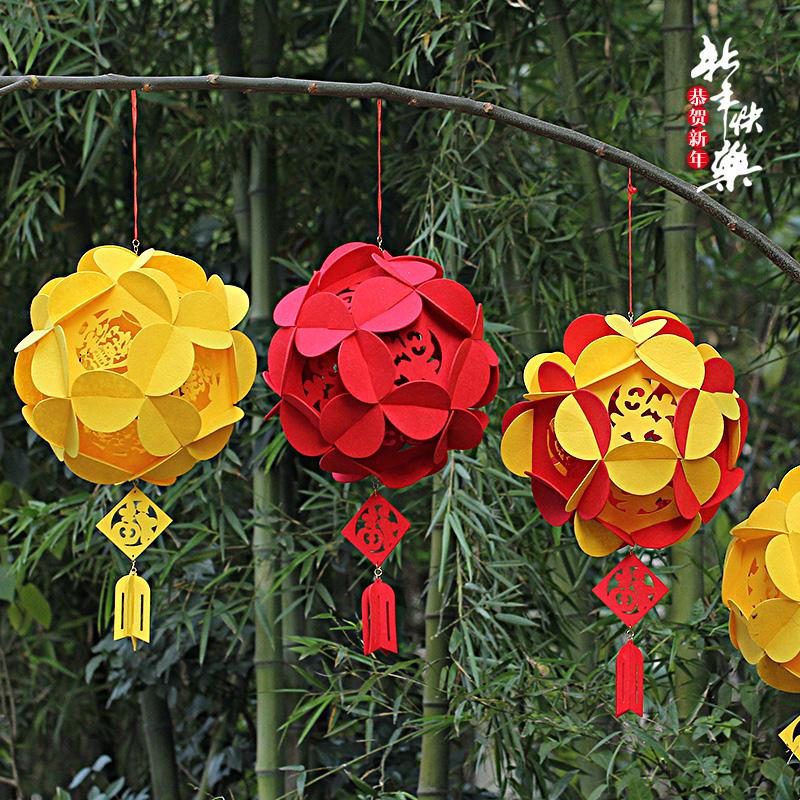 2017鸡年立体福字门贴春节窗花过年装饰用品挂件灯笼花球挂饰年货