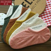 5双装 新款点子纱女船袜春季女士浅口豆豆袜纯色棉短袜隐形袜子