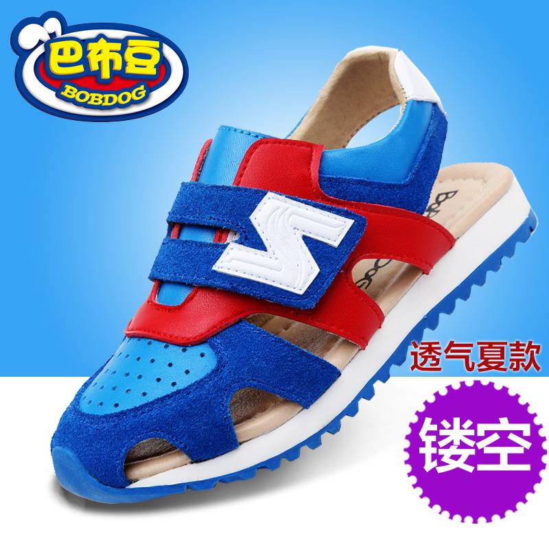 巴布豆童鞋男童鞋2015春季夏季新款儿童运动鞋单网凉鞋网面框子鞋