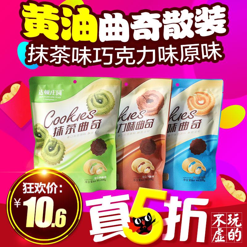 【11.9白菜价】福利,淘宝天猫白菜价商品汇总