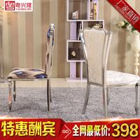 简约现代餐椅高档欧式不锈钢孔雀餐厅椅子时尚软包黑白靠背座椅凳